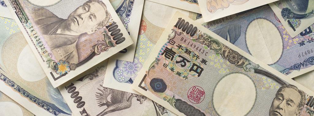 japanese-yen-flickr-banner