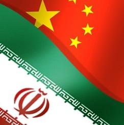 china_iran_flag