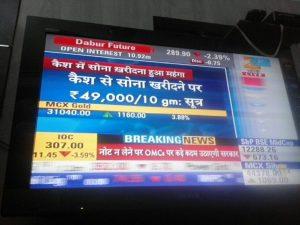 india-goudmarkt
