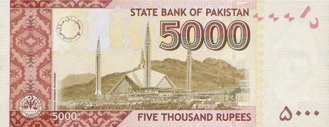 pakistan-5000-rupee